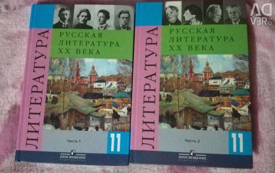 Manual de literatură Clasa 11 2h