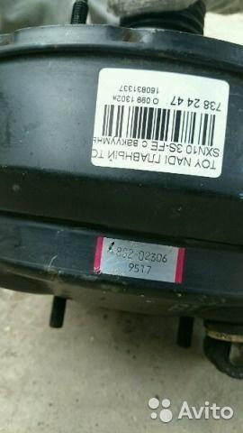 Brake Master Cylinder Toyota gaya