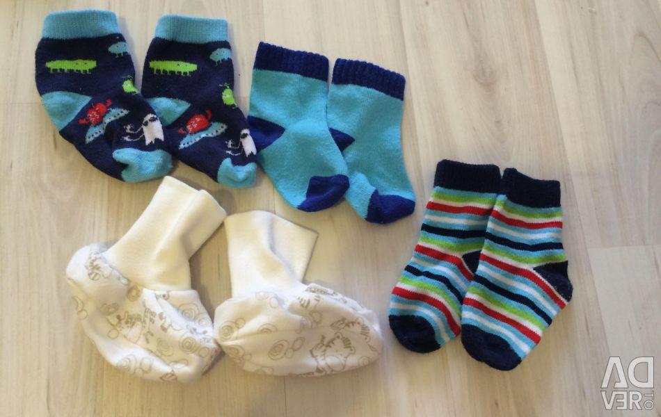 Îmbrăcăminte și șosete