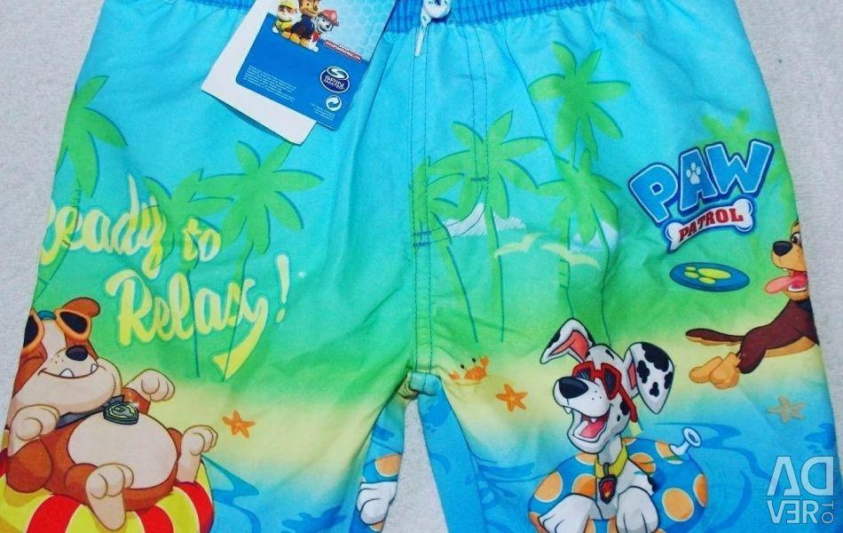 Shorts pentru copii (noi)