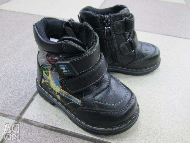 Μπότες MIFER