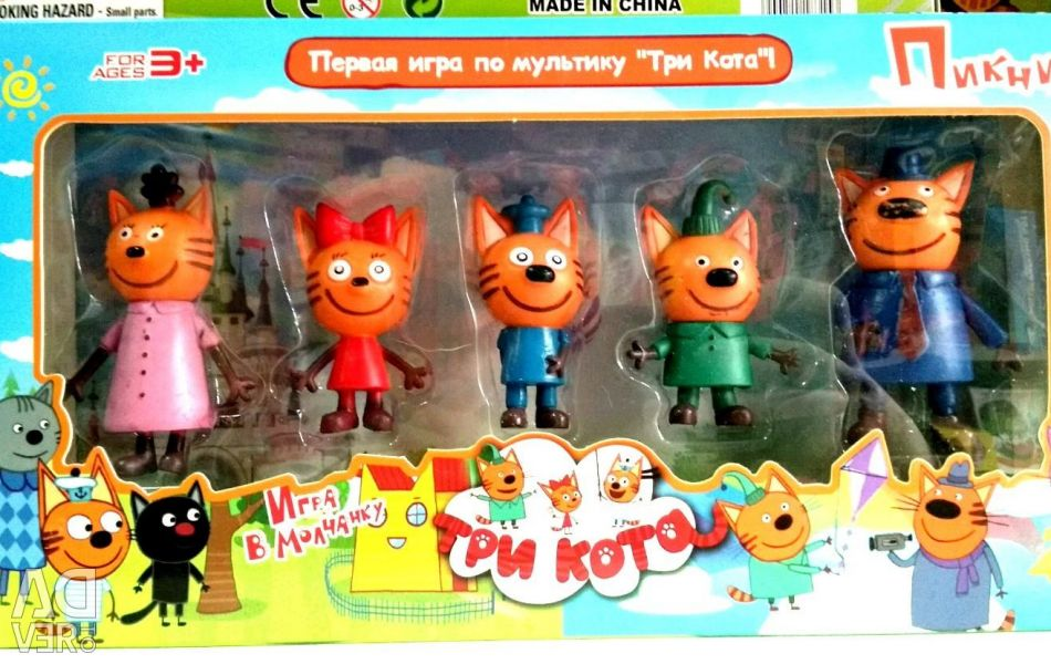 Set de figuri din desene animate Trei pisici
