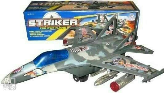 Aircraft - Fighter