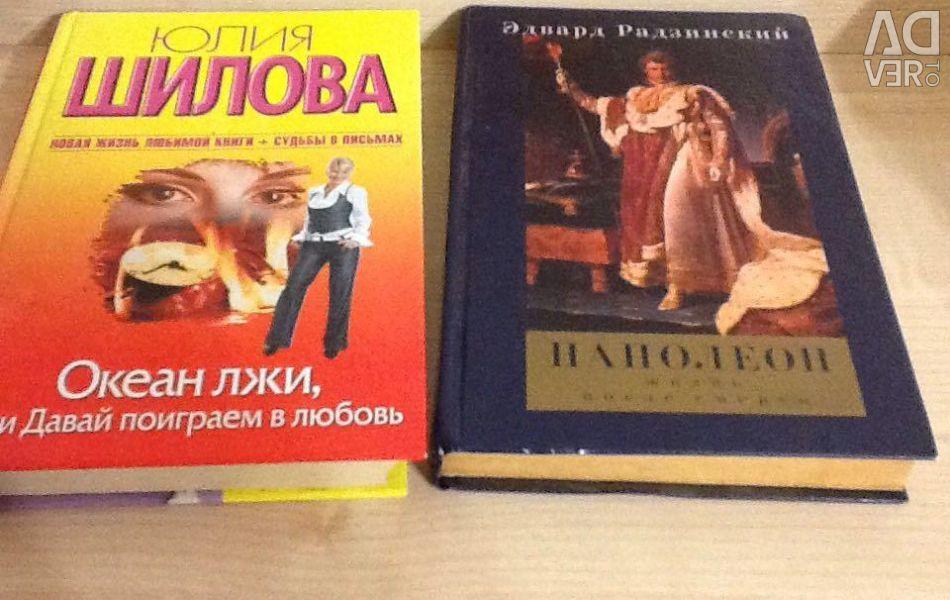 Cărți de citit