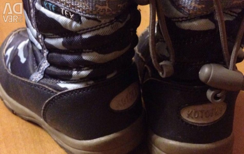 Kotofey cizme iarnă 24