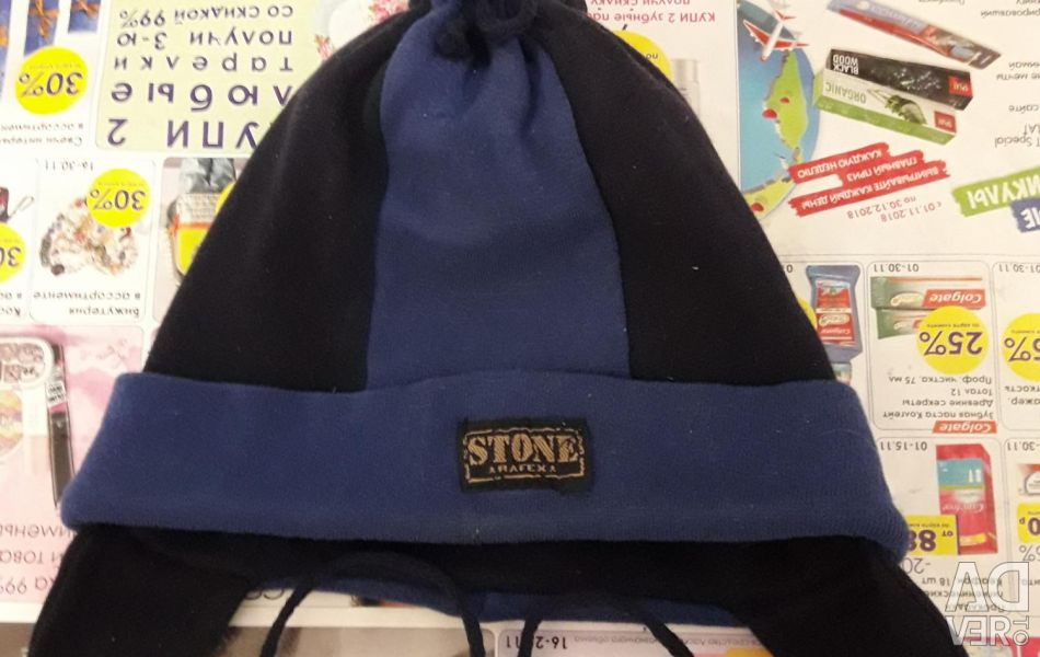 Çocuk için sonbahar şapka