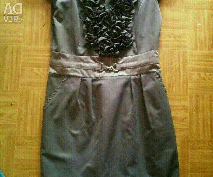 Urgently! Dress