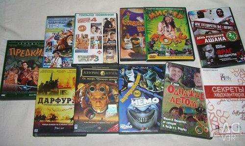 DVD different used condition is excellent
