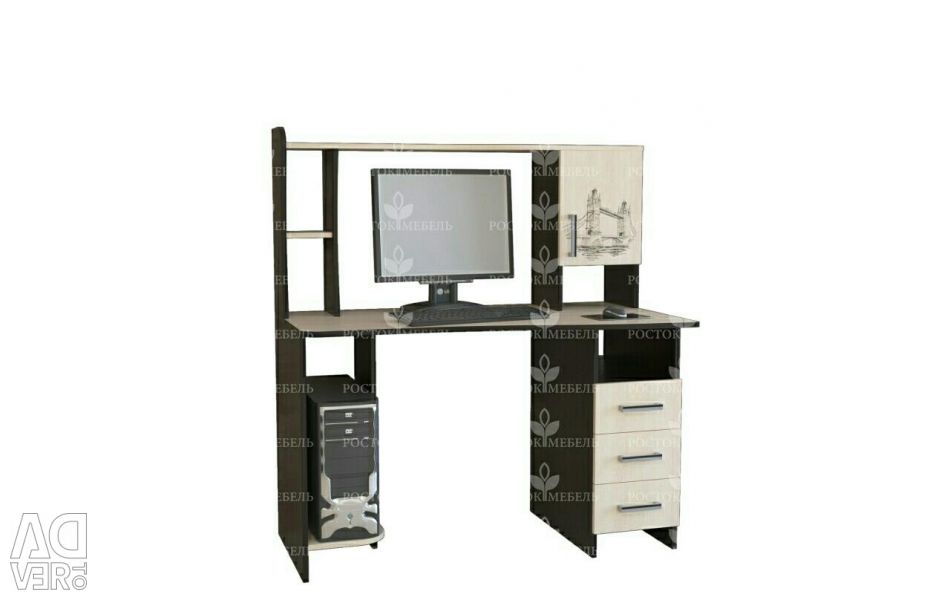Computer table 6.4