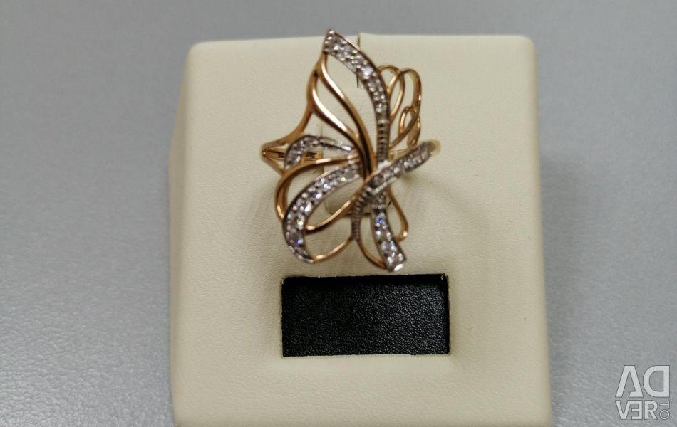 Χρυσό δαχτυλίδι 585