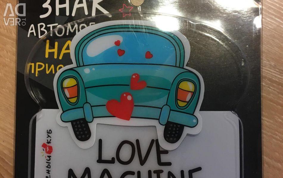Значок на присоске для машины