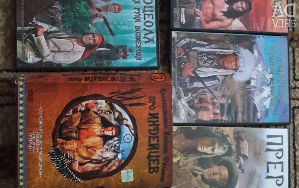 Collection of films about the Indians