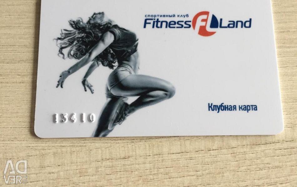 Κάρτα φυσικής κατάστασης