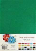 Felt set of 10 sheets of 1 mm A4 green