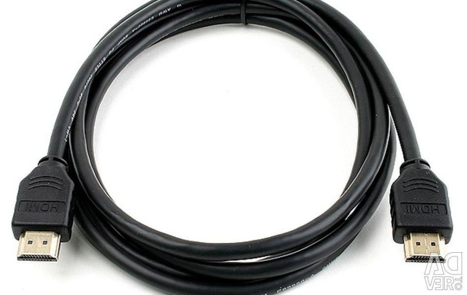 HDMI 5 meters