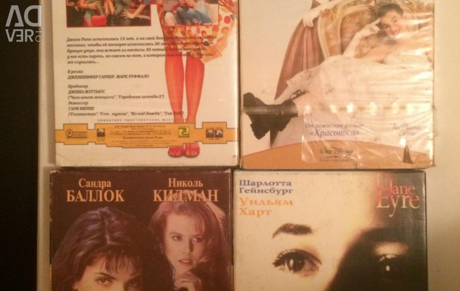 VHS-Cassettes with melodramas