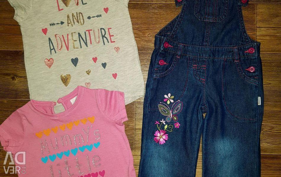 Jumpsuit και δύο μπλουζάκια