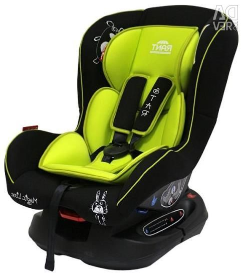 Baby car seat Rante Star 0-18kg. New