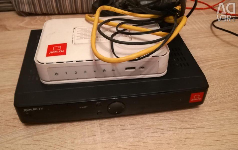 TV set-top box + Wi-Fi router