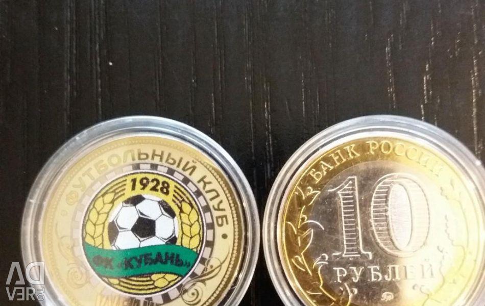 Монета ФК Кубань