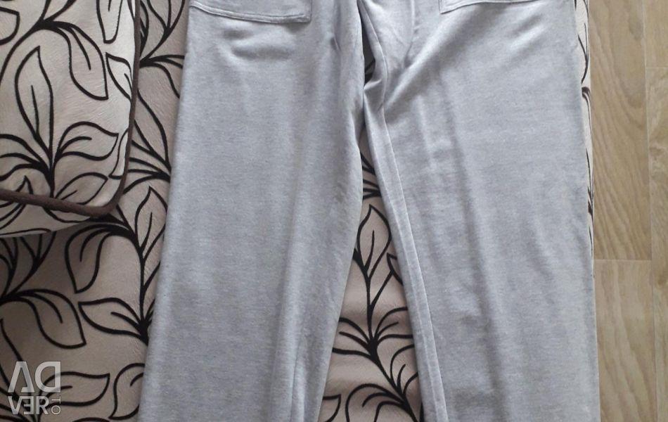 New demix sweatpants