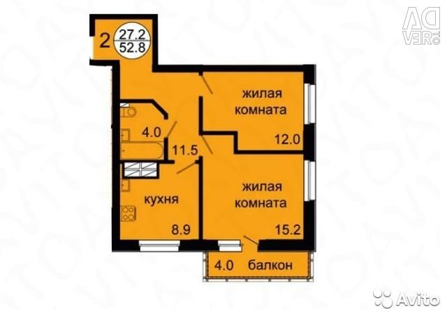 Διαμέρισμα, 2 δωμάτια, 51μ²