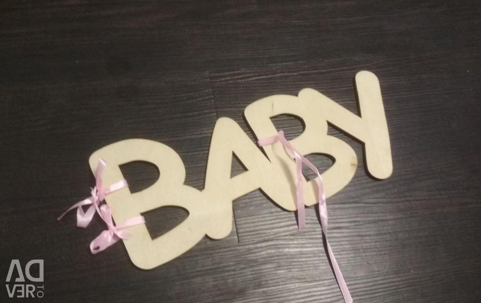 Деревянная надпись Baby ребенок