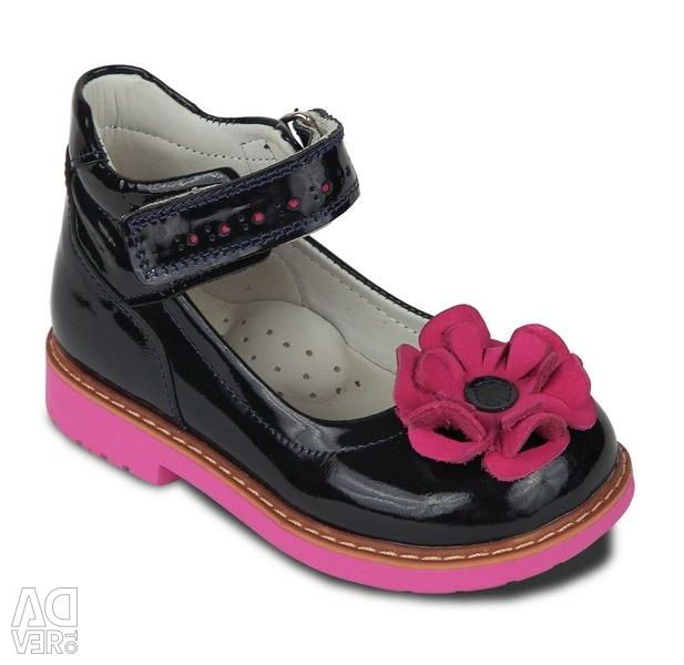 Stylish Ortho Shoes Woopy