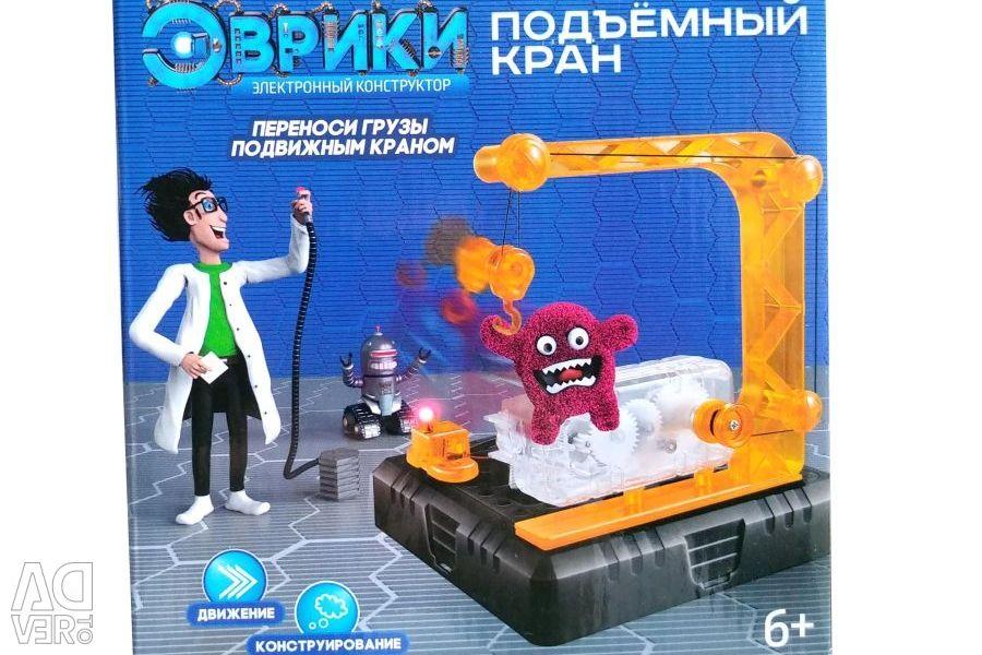 Електронний конструктор