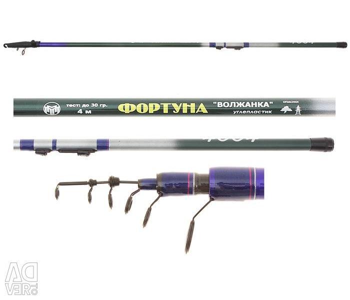 Volzhanka Fortuna fishing rod bologna s / k 4,0m