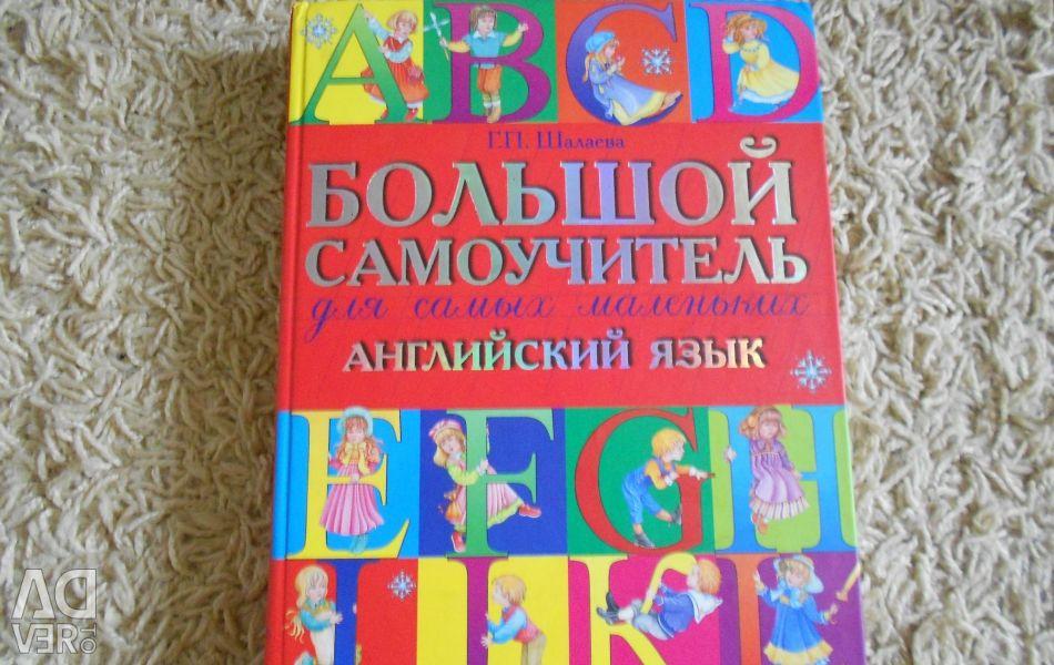 Engleză pentru copii