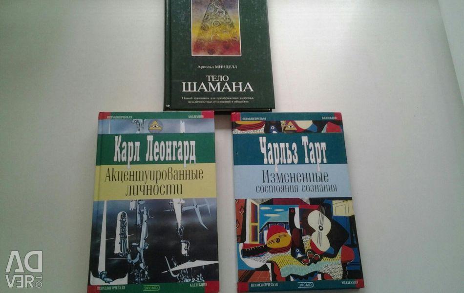 Books each