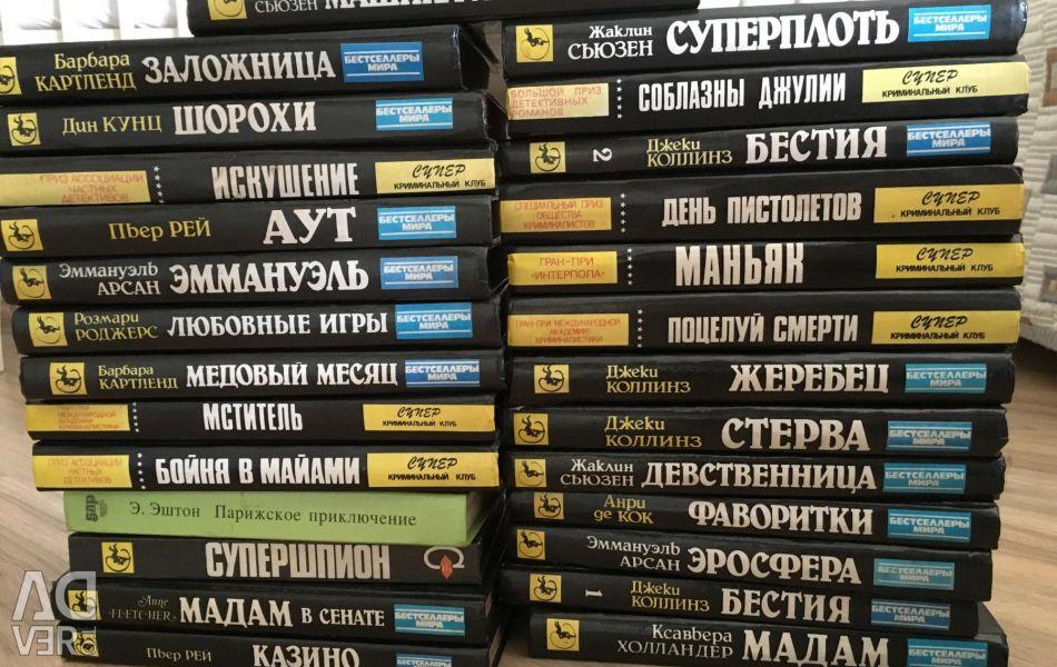 Μια μεγάλη σειρά βιβλίων