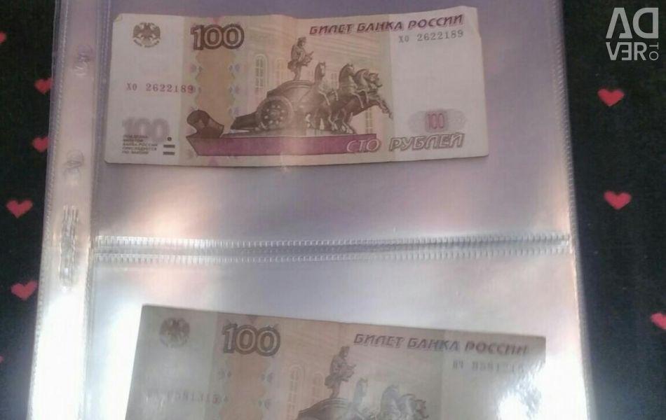 Sheet for 2 bills