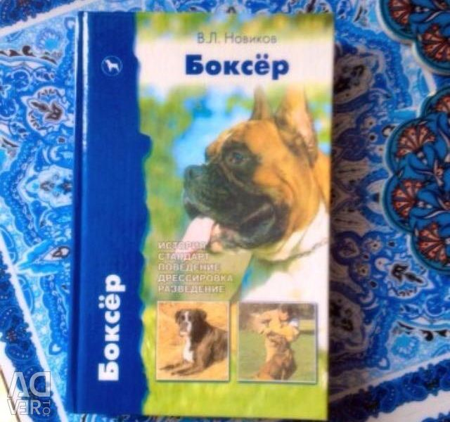 Book about breed boxer