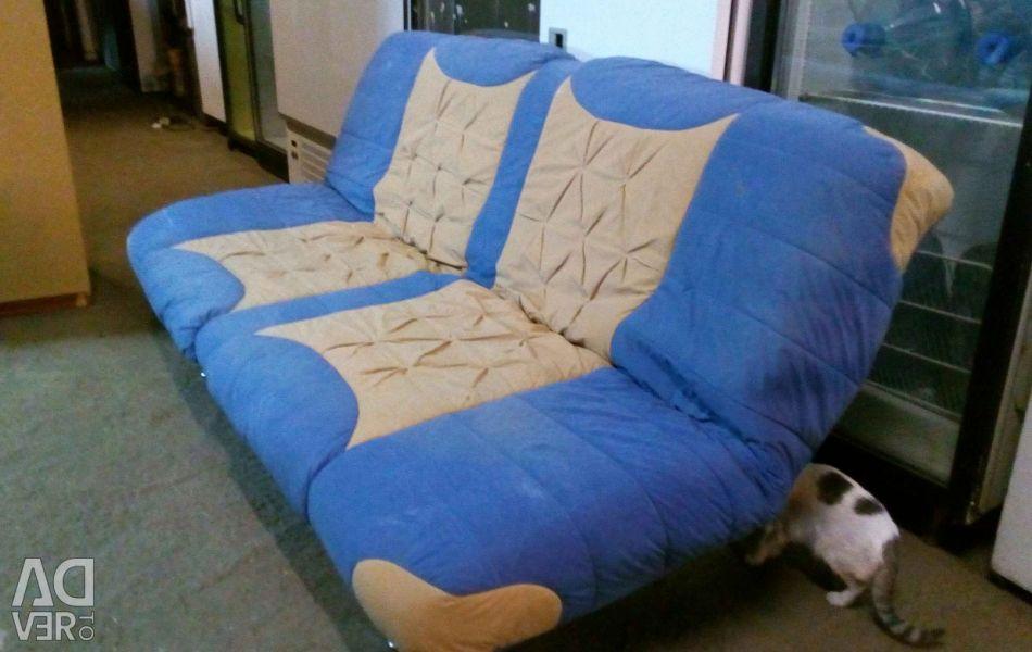 Καναπές κλικ bu bu