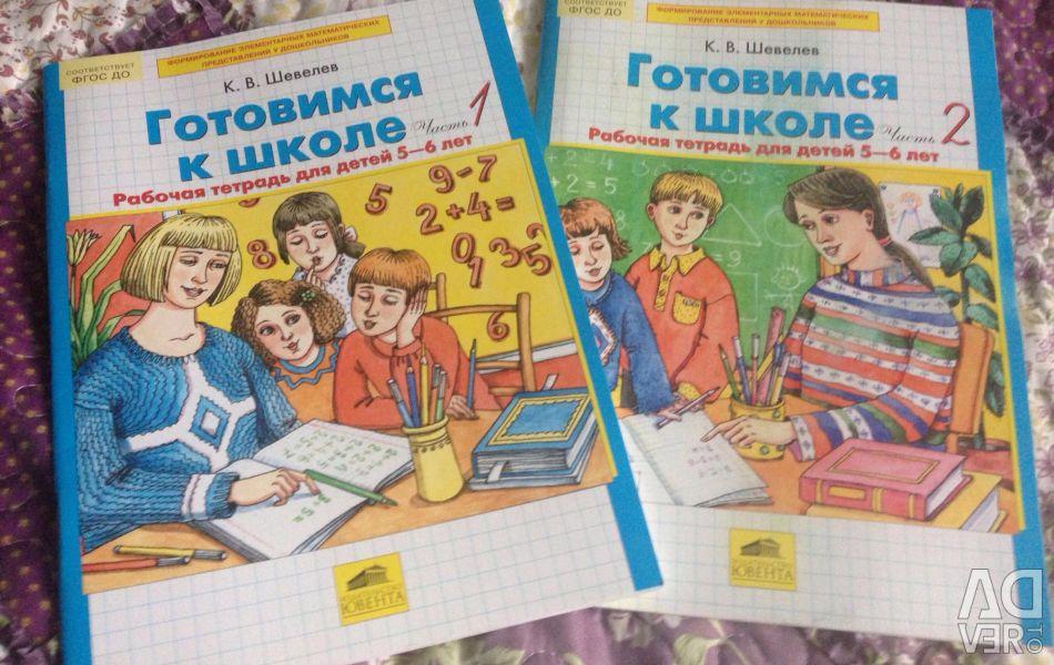 Ανάπτυξη φορητού υπολογιστή. Ετοιμάζοντας για σχολείο 5-6 χρόνια