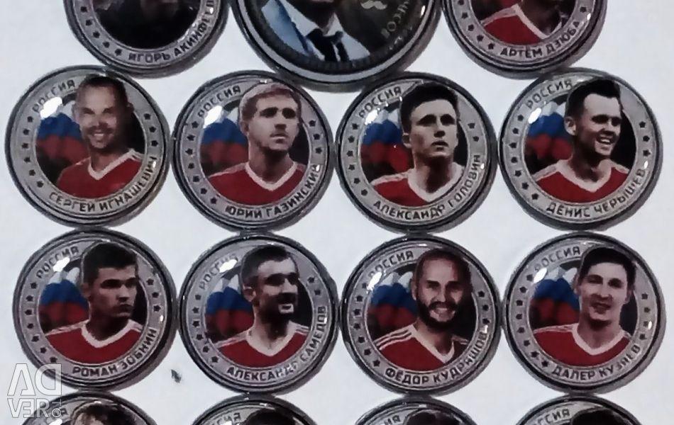 Set of souvenir coins