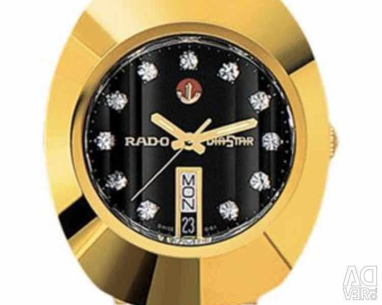 Rado Model Number: 764.0413.3.161