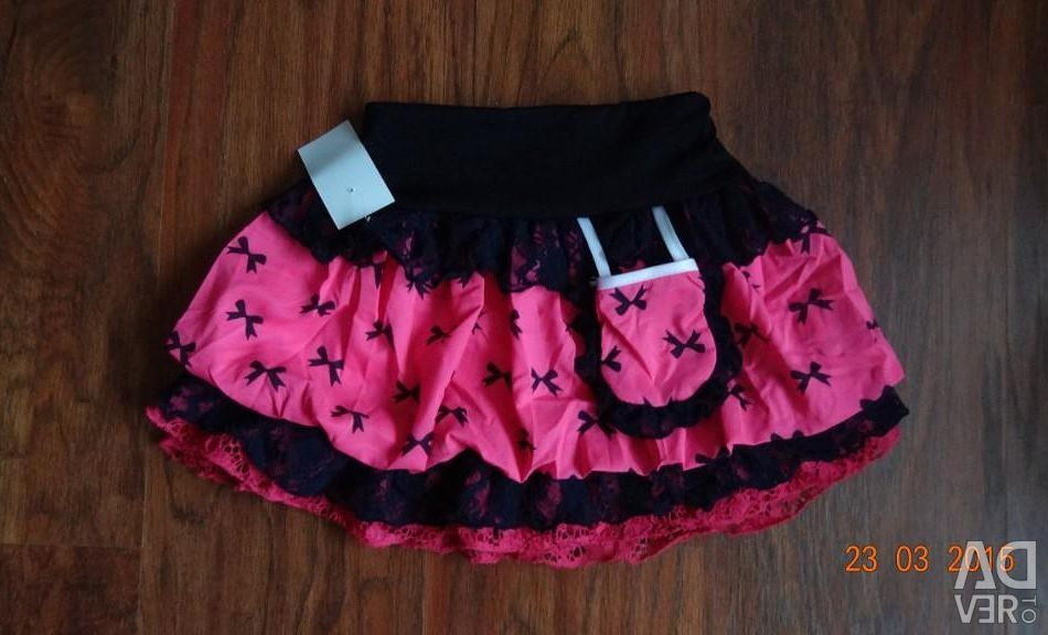 Beautiful skirt for girls