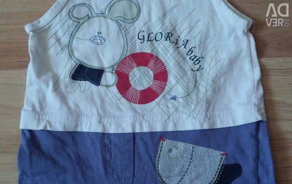 Gloria jeans jersey