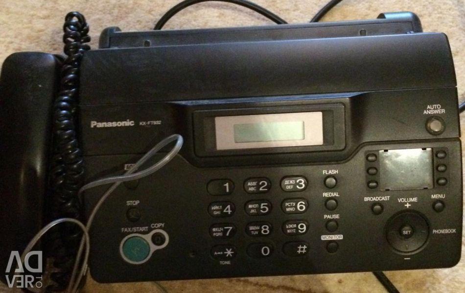 Τηλέφωνο - Φαξ
