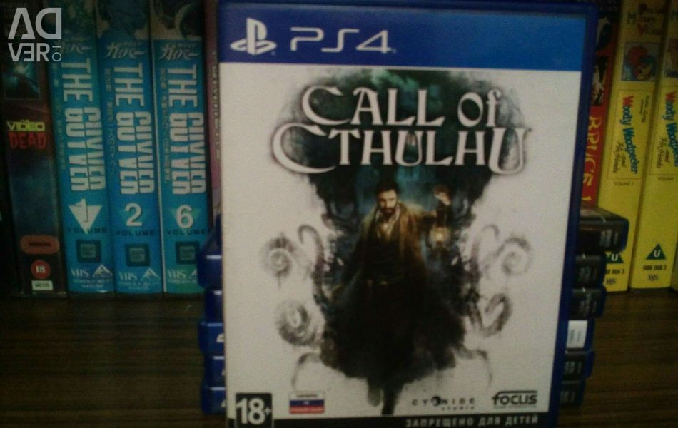 Call of Cthulhu ps4.