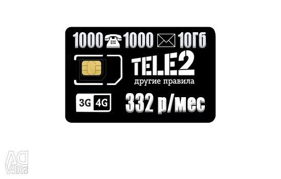 Tariff TELE2 Beta 332 ₽ / month