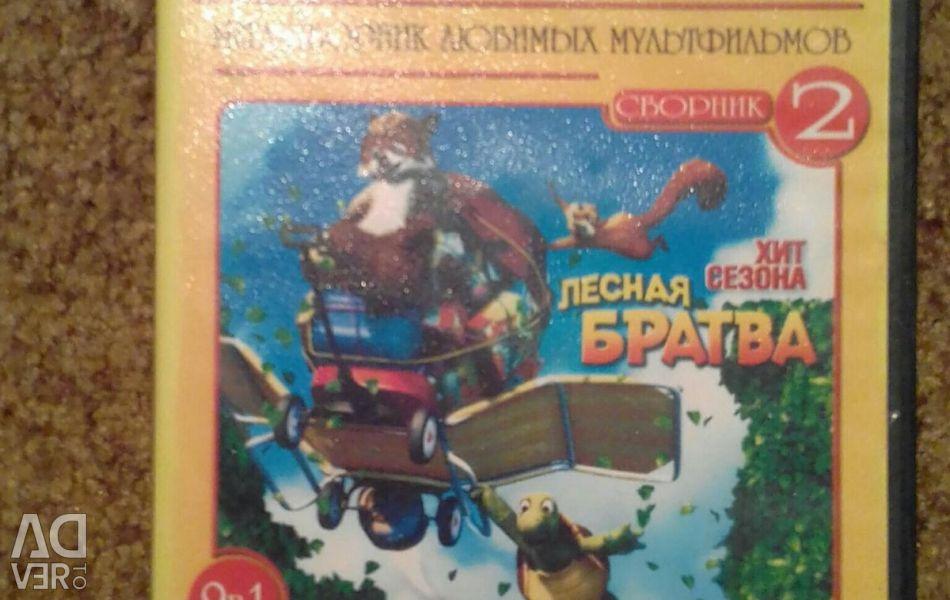 Δίσκο DVD