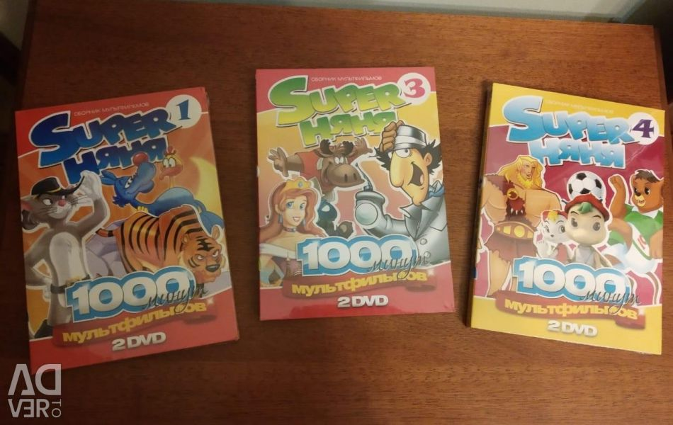 New discs with cartoons