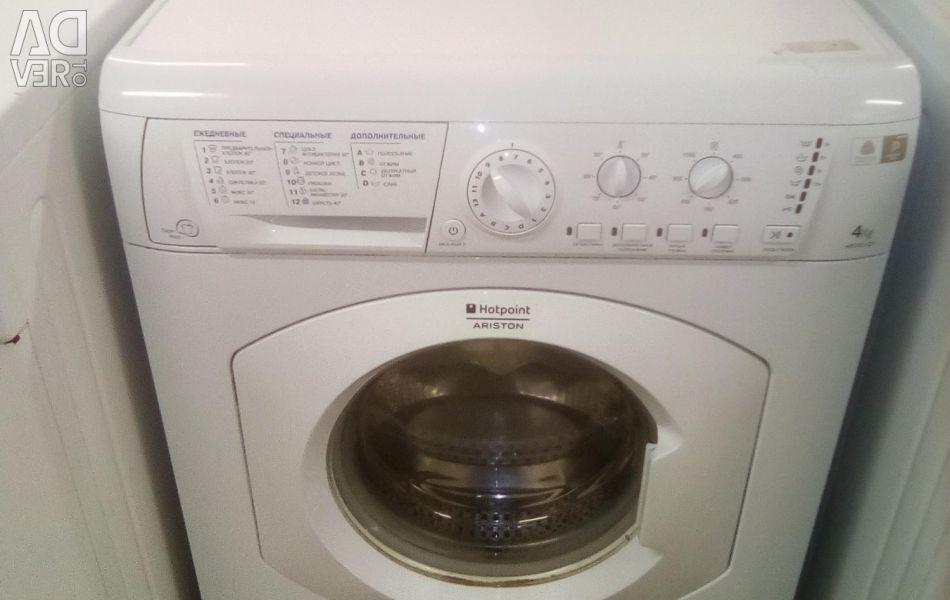 Στενό πλυντήριο ρούχων