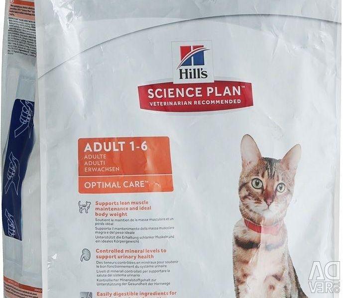 Kuru gıda HILL's 10kg, Lambalı kediler için
