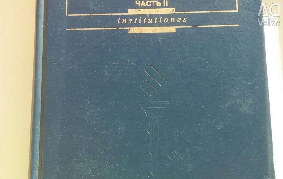 Domestic legislation of the XI-XX centuries