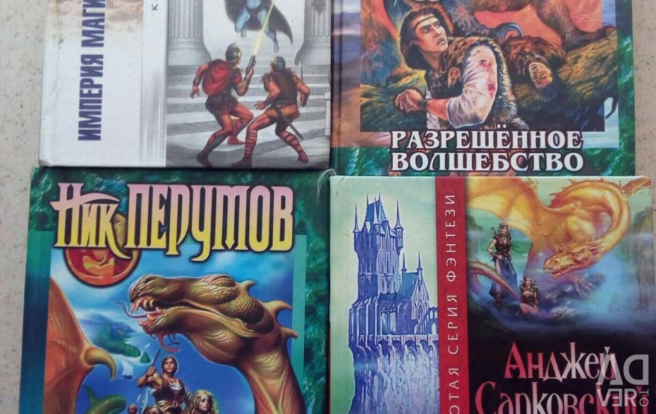 Books of fantasy 80 rub